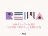 Official髭男dism、King Gnuなどがランクイン AWA「今年もっとも聴いた楽曲」ランキング