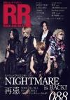 活動再開ライヴを行うNIGHTMAREが表紙巻頭「ROCK AND READ 088」2月10日刊行