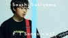 崎山蒼志が「THE FIRST TAKE」に再登場 「夏至」をエレキ・ギター弾き語りで披露