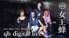 女王蜂、ニュー・アルバム『BL』発売記念YouTube Live配信&「BL」MVをプレミア公開