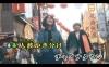 ゆず、新曲「チャイナタウン」MVをカラオケ限定配信 ゆずの2人も特別出演