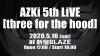 バーチャルシンガーAZKi、自身最大キャパのワンマン・ライブ開催&デジタル・シングル発売。