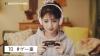 """道重さゆみが生活感""""ダダ漏れ""""のリアルを動画で公開 「OCN モバイル ONE」春キャンペーンスタート"""