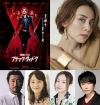 マーベル最新作「ブラック・ウィドウ」ブラック・ウィドウ役は米倉涼子が続投 大塚明夫ら日本語版声優に決定