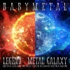 BABYMETAL、最新アルバムを再現した幕張メッセ2DAYS公演の模様を収録した映像作品をリリース
