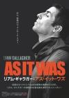 9月公開「リアム・ギャラガー:アズ・イット・ワズ」、リアムがオアシス解散を語る本編映像公開