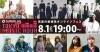 SWAY、MaRuRiがMC務める真夏の新感覚オンラインフェス〈TOKYO MUSIC HOUR〉開催
