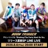Boom Trigger、デビュー・シングル・リリース直前SP「LINE LIVE」を生配信