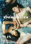 三吉彩花&阿部純子W主演映画「Daughters」、主題歌担当のchelmicoほか13組のアーティストが参加