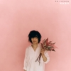 宮本浩次、「P.S. I love you」シングル発売決定 カップリングに「木綿のハンカチーフ」カヴァー収録