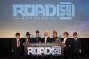 ブシロード新プロジェクト「ROAD59 -新時代任侠特区-」発表 君沢ユウキ、京本政樹出演&主題歌はGACKT