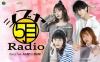 人気YouTuber古川優香・大松絵美・大関れいか出演、「シブヤ5丁目Radio」がスタート