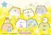 """大人気キャラクター""""すみっコぐらし""""の音楽ノートに第2弾が登場"""