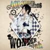 蒼井翔太、〈蒼井翔太 LIVE 2016 WONDER lab. 〜僕たちのsign〜〉ライヴ音源配信スタート