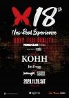 ageHaがアニバーサリー・パーティを開催 DAY2ではKOHH、Jin Dogg、banvoxらが出演