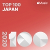 Apple Music、2020年に最も再生された楽曲発表 Official髭男dismが1位