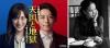 手嶌葵、新曲「ただいま」が綾瀬はるか主演ドラマ『天国と地獄 〜サイコな2人〜』主題歌に決定