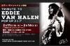 池袋パルコに「Tribute to Eddie Van Halen POP-UPストア」がオープン