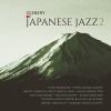 日本人ジャズ・アーカイヴをコンパイルしたコンピ・シリーズ第2弾『シーナリィ・オブ・ジャパニーズ・ジャズ2』発売