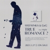 "GeG×WILYWNK名義の新曲「""TRUE ROMANCE?"" feat. Hiplin」配信スタート"
