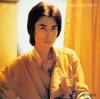 シティ・ポップ幻の名盤、谷口雅洋『コミュニケーション』が40年の時を経て初CD化へ