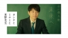 星野源×橋本環奈×浜辺美波出演 NTTドコモのロング学割新TV-CM「カンナとミナミと星野先生」篇放映開始