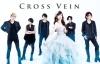 """シンフォニック・メタル・バンド""""CROSS VEIN""""の4thアルバムは究極のメタル・アルバム"""