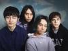 DYGL、新曲「Sink」配信開始 配信チケット購入者に「Sink」STEMデータ&ギターコード付日本語詩配布
