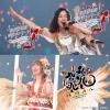 SKE48松井珠理奈&高柳明音の卒業コンサート映像がBlu-ray&DVDボックスに
