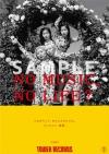 CHAIがタワーレコード「NO MUSIC, NO LIFE.」に初登場