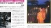『筒美京平全曲研究・全曲解説 高護』HPにて公開中 第3回は稲垣潤一「夏のクラクション」