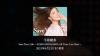 """平原綾香、""""ベストを超える究極のベスト・アルバム""""のトレーラー映像を公開"""