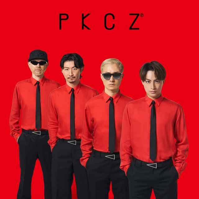 PKCZ®