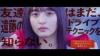乃木坂46、遠藤さくら出演「ごめんねFingers crossed」MVスピンオフドラマ公開