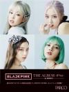 BLACKPINK『THE ALBUM –JP Ver. -』in PARCO開催決定
