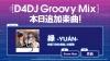 Snow Manの楽曲がスマートフォン向けリズムゲーム「D4DJ Groovy Mix」に原曲実装