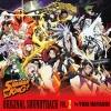 『「SHAMAN KING」ORIGINAL SOUNDTRACK VOL.2』世界配信スタート&試聴動画公開