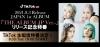 "BLACKPINK、 ""TikTokフォロワー数女性日本一""の景井ひなをMCに迎えたTikTok生配信が決定"