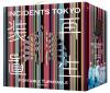 東京事変、トランク型ポータブル・アナログプレイヤー『再生装置』受注開始 アルバム6作品のアナログ盤リリースも