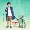 二宮和也主演映画『TANG タング』ポンコツコンビのヴィジュアル&特報映像公開