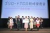 「ブシロード戦略発表会2021秋」開催 ブシロードTCGの最新情報を発表