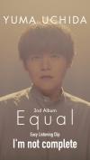 内田雄馬、壮大なナンバー「I'm not complete」Easy Listening Clip公開