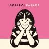 キッズ・ソウル期待の新星、10歳のSOTAROが歌う 7インチ・シングルを2ヵ月連続でリリース