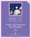 TWIGY、ニュー・アルバム『WAKING LIFE』リリース・パーティーを開催