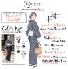 内田理央も田中かえも感動「Qoo10で着物が買える♪」 「今日のりおポチ」岡山ジャガードデニム着物