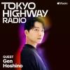 星野源、Apple Music「Tokyo Highway Radio」にゲスト出演