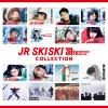 JR SKISKIの30周年を記念したコレクション・パッケージが発売 ZOO、globe、GLAYなど収録