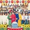 TUBE、デビュー35年記念ミックスCD2枚と5年ぶりのオリジナル・アルバムの詳細を公開