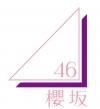 櫻坂46、1stシングル「Nobody's fault」発売決定 センターは森田ひかる