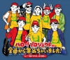 ハロー!プロジェクトのタワレコ限定人気コンピシリーズ第7弾リリース決定
